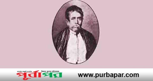 ভাই গিরিশ্চন্দ্র সেন - আহমেদ জহুর